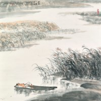 Figure in the Boat