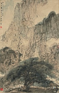 Carrying the Qin into the Mountains