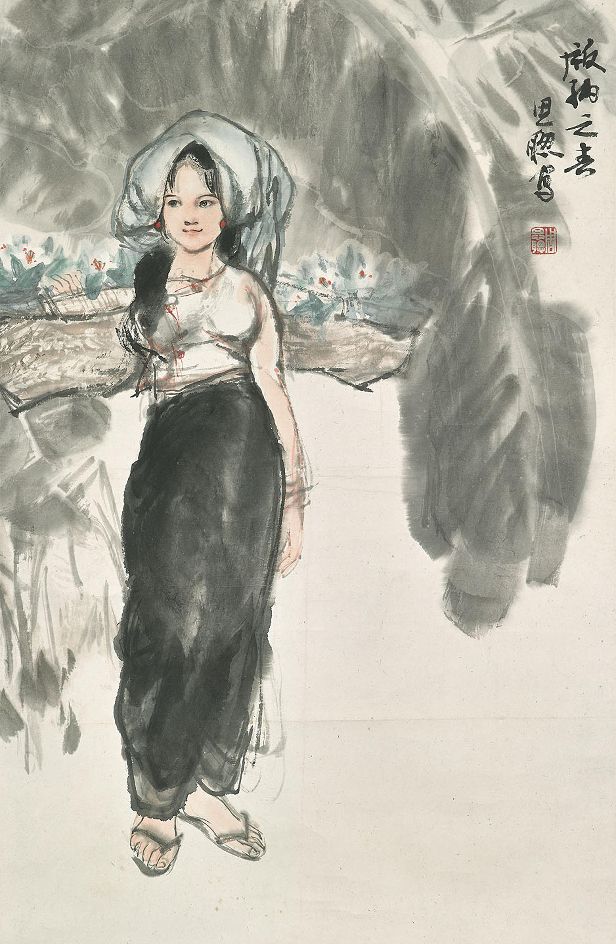Girl in Xishuangbanna