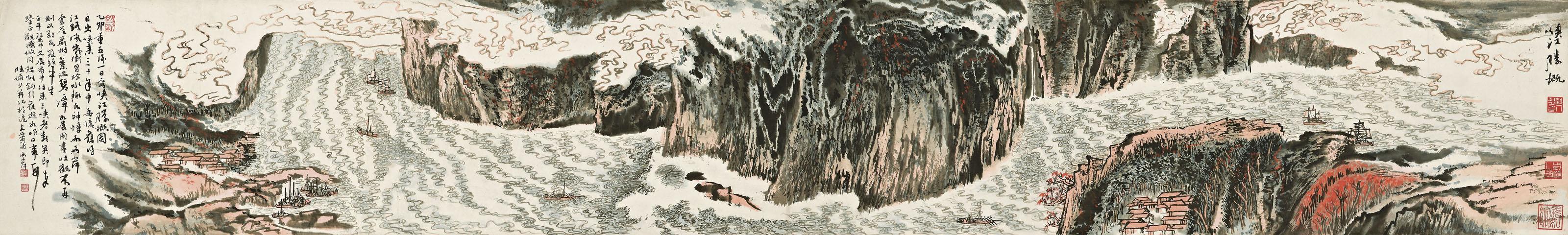 Grandeur of The Three Gorges