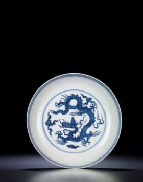 AN EXTREMELY RARE MING BLUE AND WHITE 'DRAGON' DISH