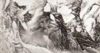 Ink Landscape II
