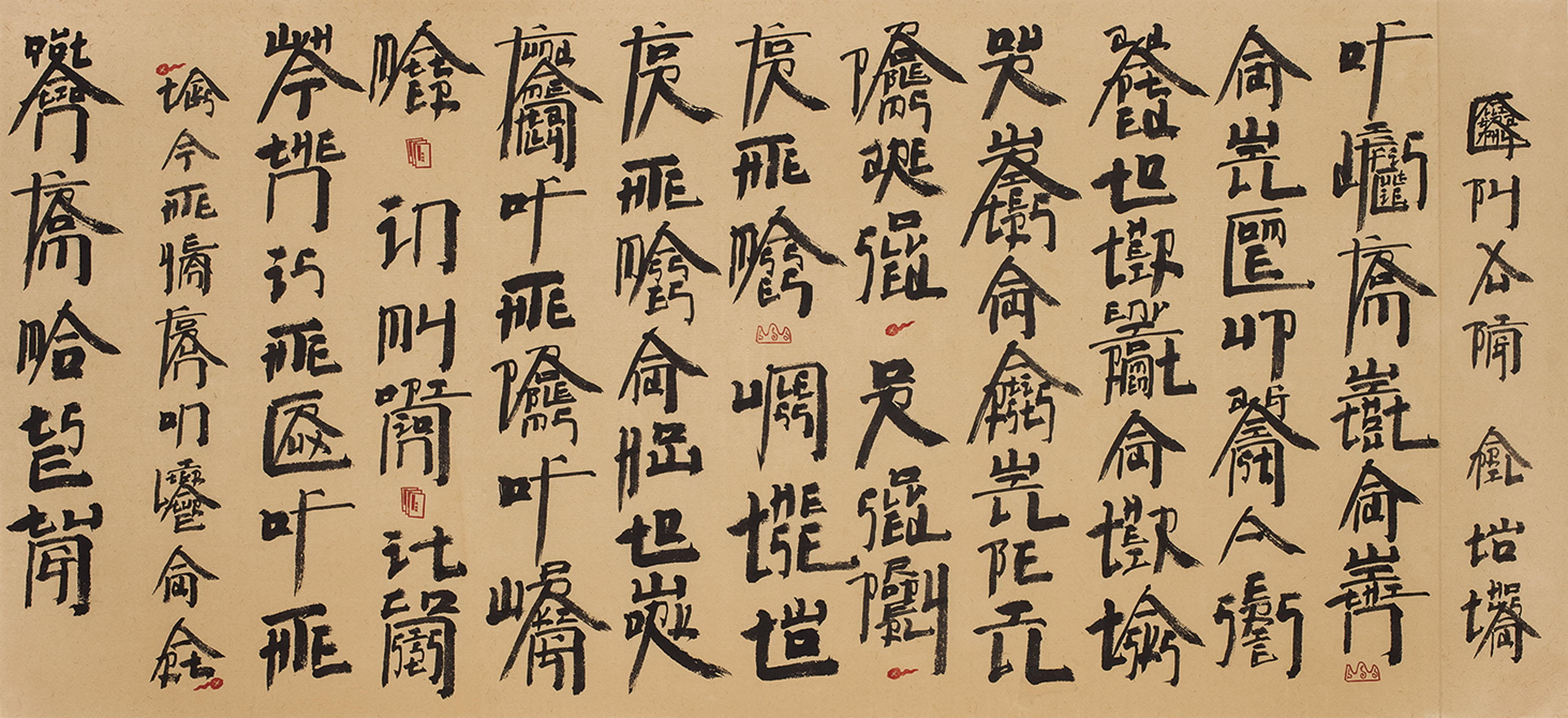 New English Calligraphy Series: Quotations from Chairman Mao