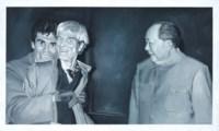 Mao & Andy Warhol