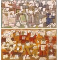 Dancers (Abstract); Dancers (Figures)