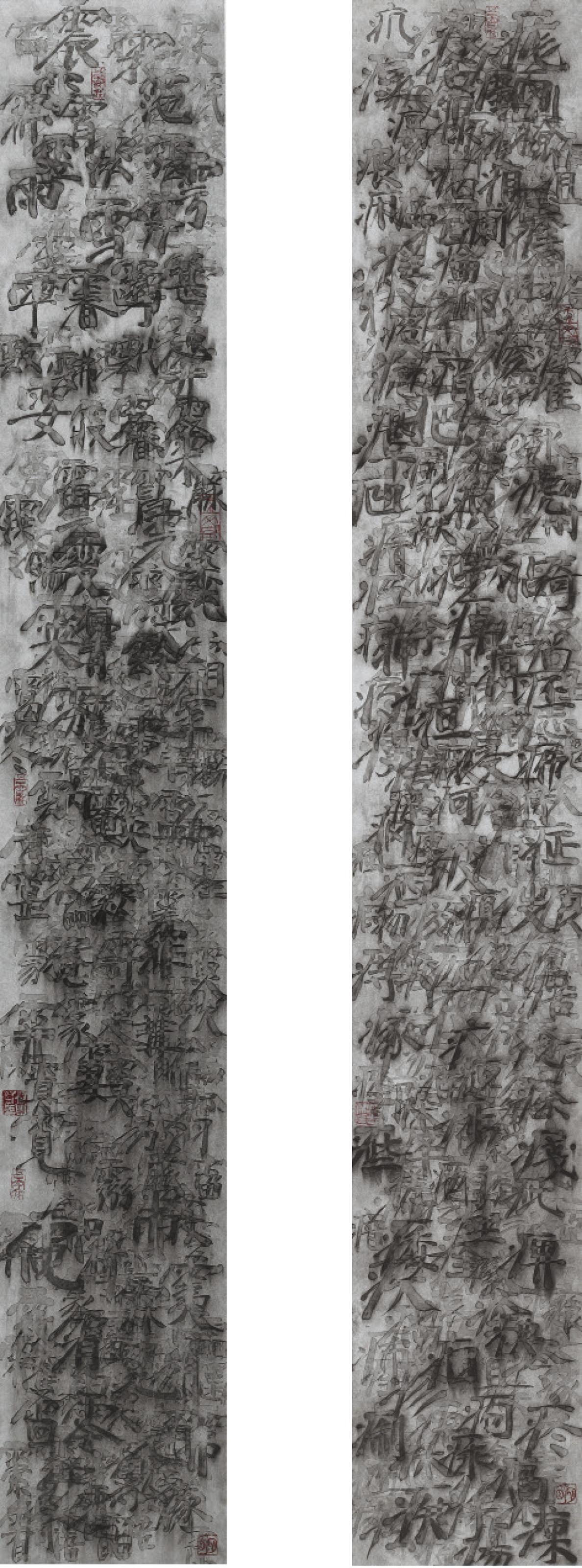 QIU ZHIJIE (Chinese, B. 1969)
