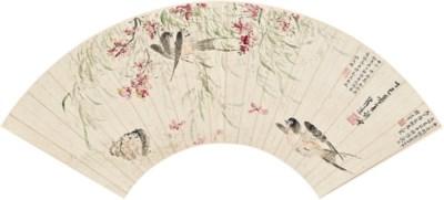 CHEN ZUN (16TH-17TH CENTURY)