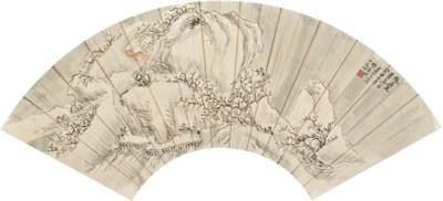 WANG CHEN ((1720-1797)
