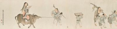 SHEN ZONGQIAN (1736-1820)