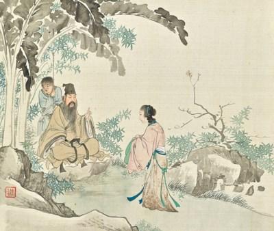 FEI YIGENG (19TH CENTURY)