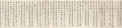 WANG YIFENG (18TH CENTURY)