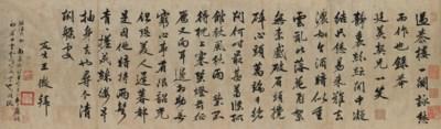 WANG SHANGWEN (1428-1510)