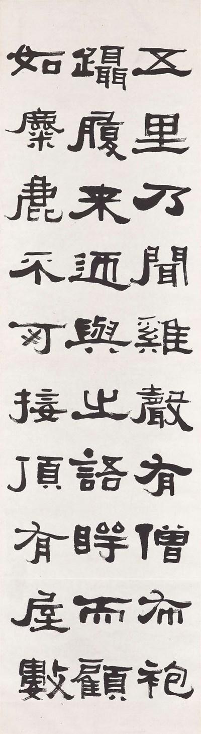 ZHANG ZUYI (1849-1917)