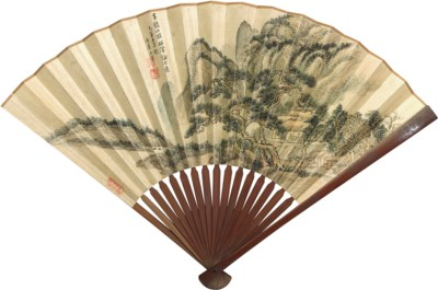 FOUR WANGS OF THE QING DYNASTY