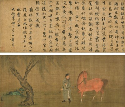 ZHAO MENGFU (ATTRIBUTED TO, 12