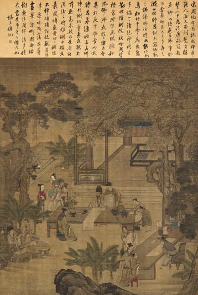 ZHOU CHUN (ATTRIBUTED TO, 11TH
