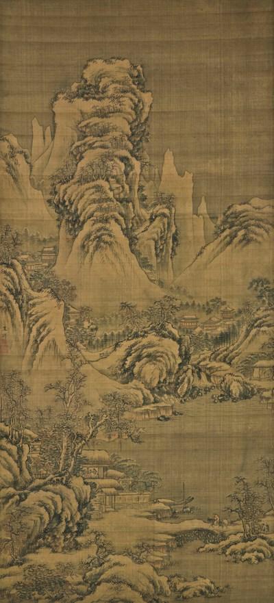 WANG E (1488-1505)