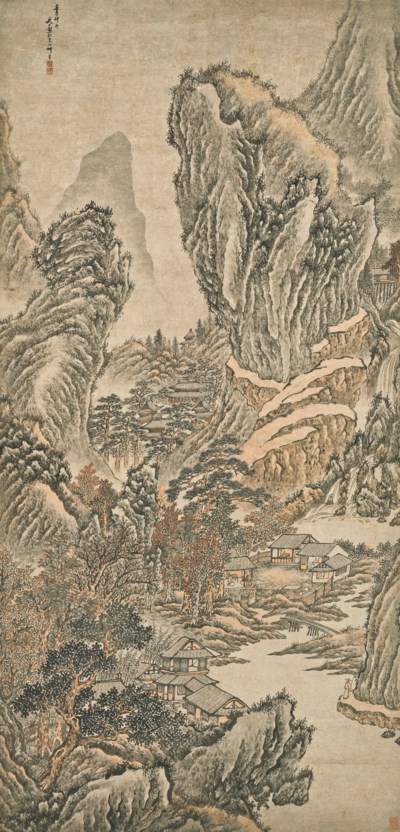 WU DAN (17TH-18TH CENTURY)