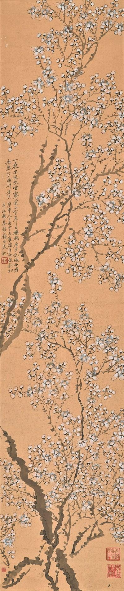 QIAN DU (1763-1844)  XI GANG (