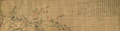 WU XIZAI (1799-1870)