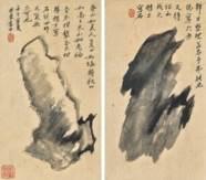 DAI XI (1801-1860)