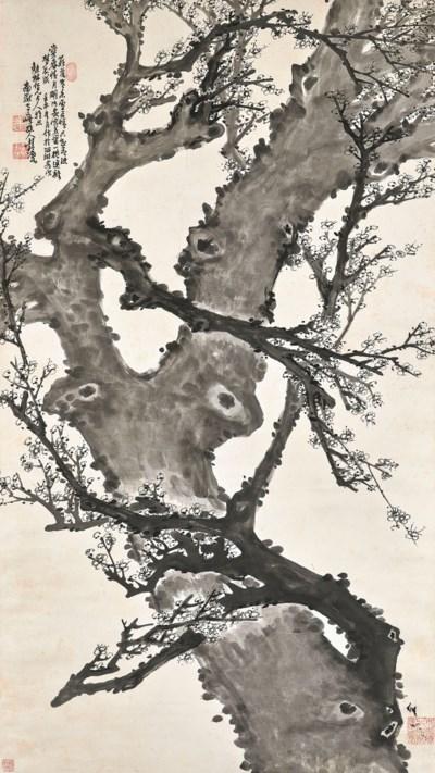 PANG YULIN (1816-1890)