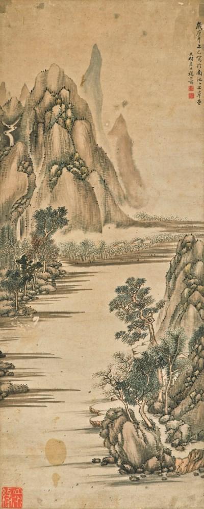 YANG ERYOU (1705-1780)