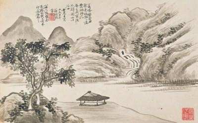 WENG SHOUQI (19TH CENTURY)