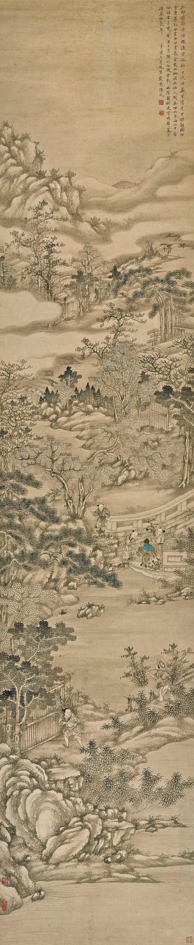 CHEN MEI (18TH CENTURY)