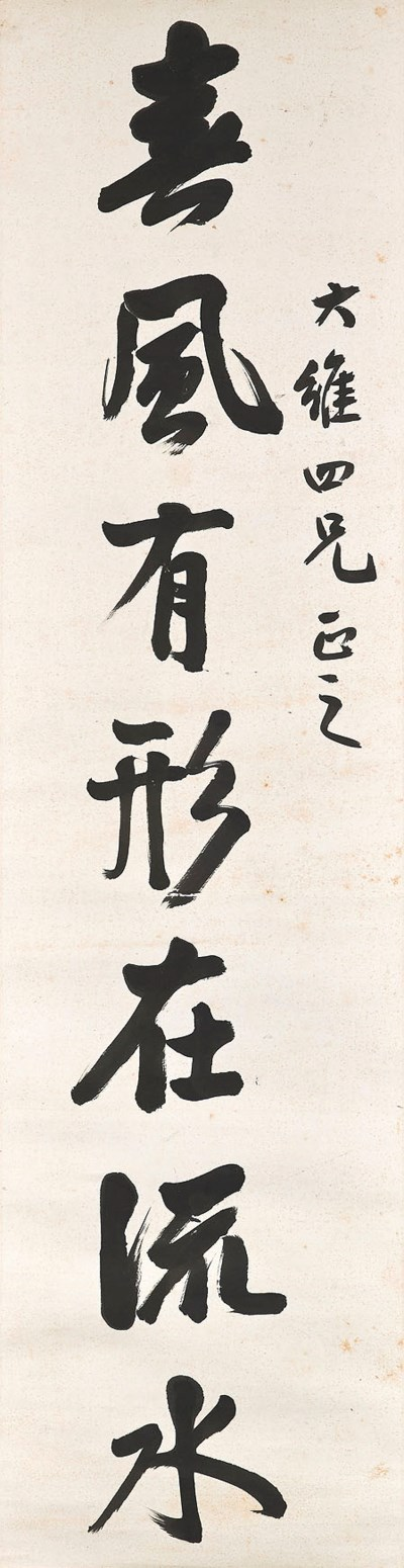 TAN YANKAI (1880-1930)