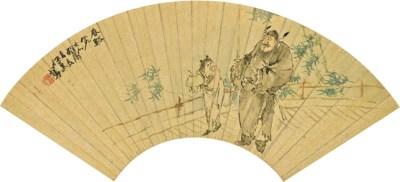 REN XUN (1835-1893)/WU XIZAI (