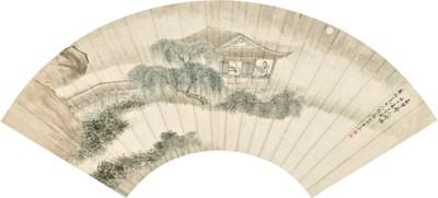 WANG SU (1794-1877)