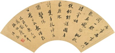HUANG SHANSHOU (1855-1919)  WA