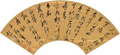 PENG XINGXIAN (1598-1689)