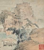 DIAN DAOREN (18TH-19TH CENTURY