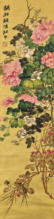 ZHAO ZHIQIAN (1829-1884)