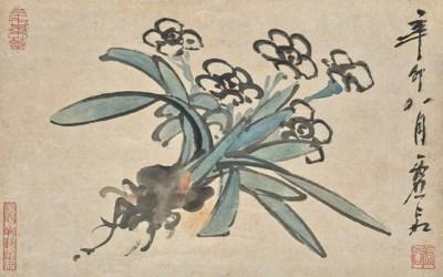 XU GU (1823-1896)