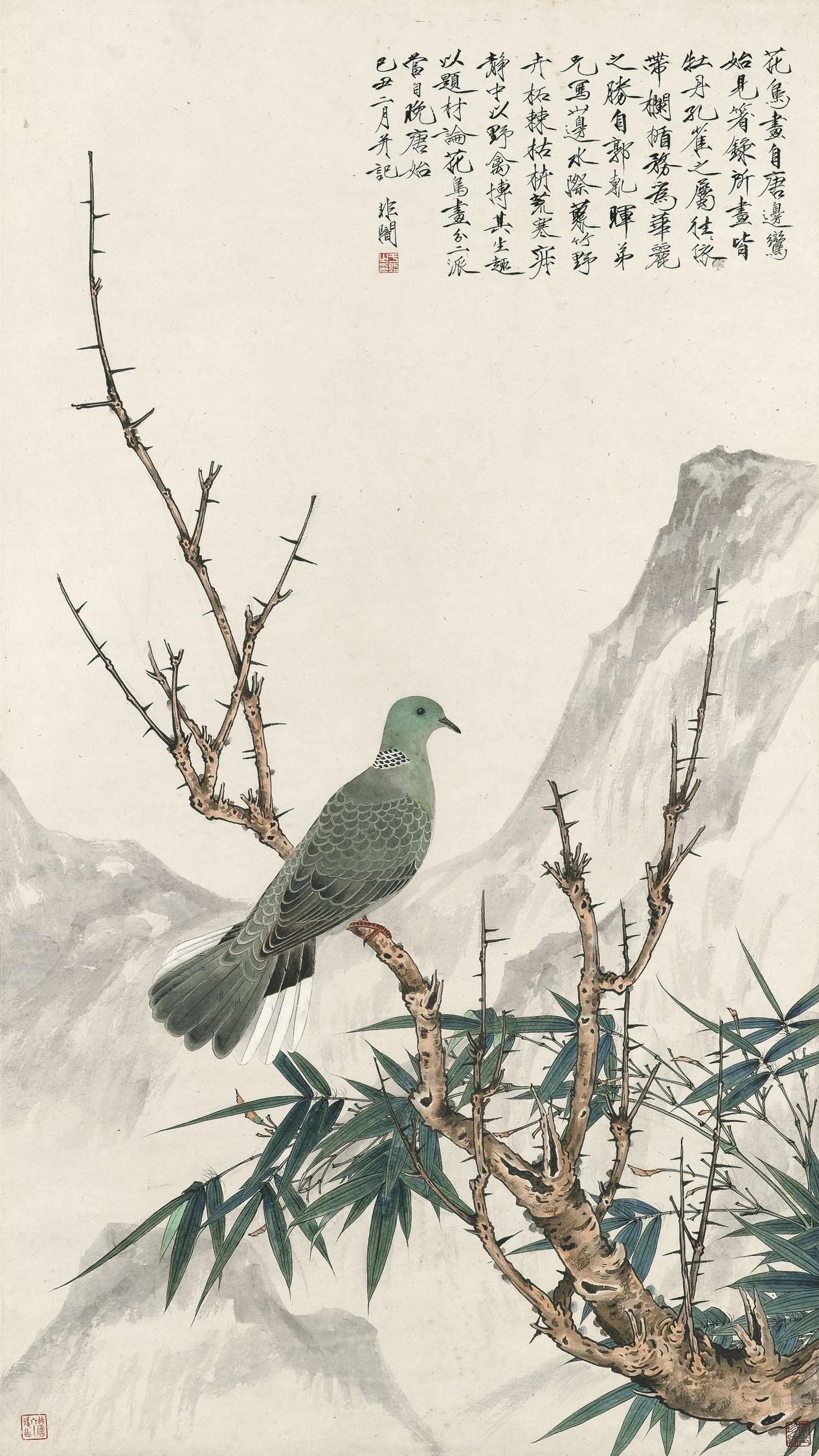 Bamboo and Bird