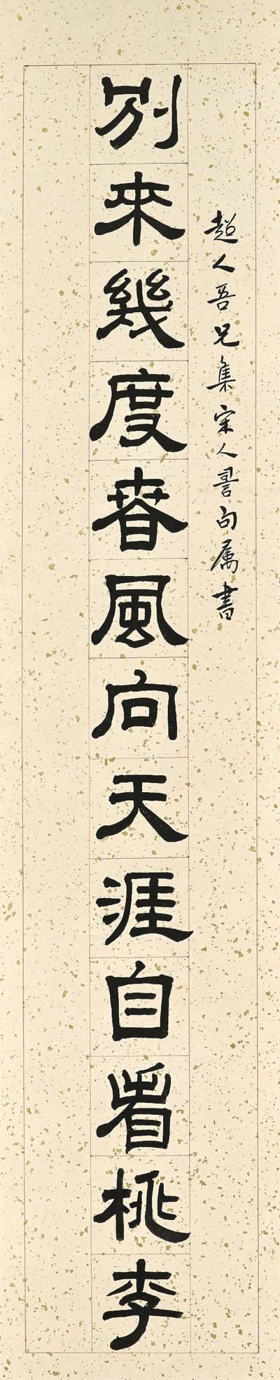 FENG KANGHOU (1901-1983)