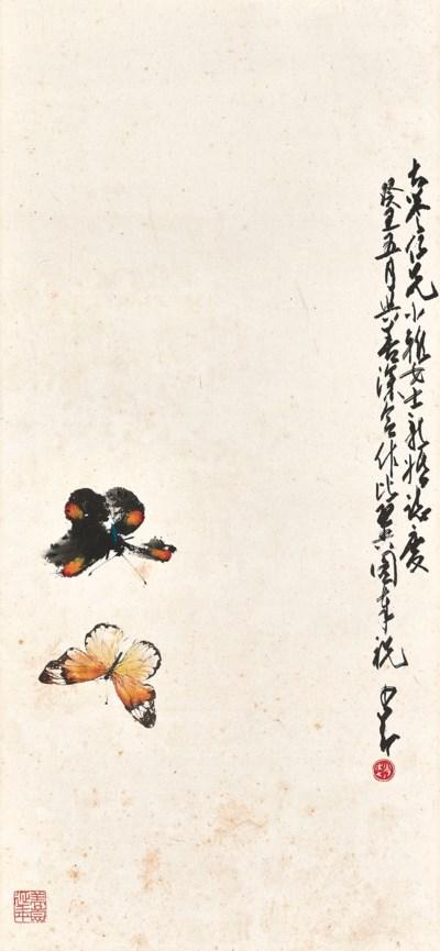 ZHAO SHAO'ANG (1905-1998)/YANG