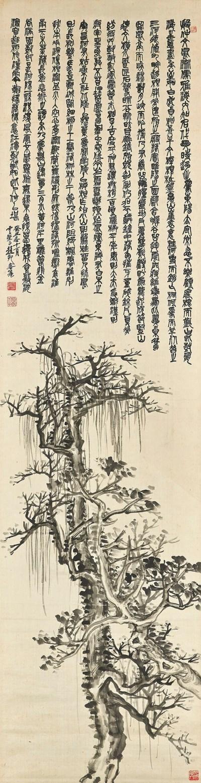 ZHAO YUNHUO (1874-1955)
