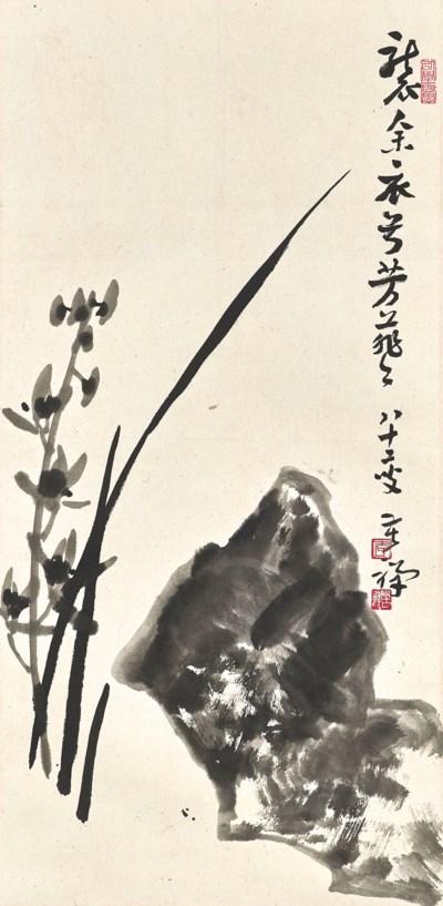 LI KUCHAN (1898-1983)