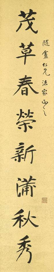 ZENG XI (1861-1930)