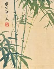XU SHICHANG (1855-1939)