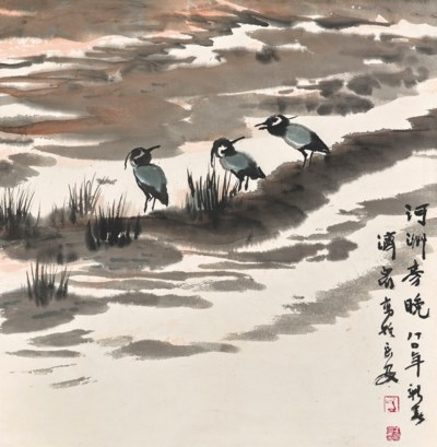 FANG JIZHONG (1923-1987)