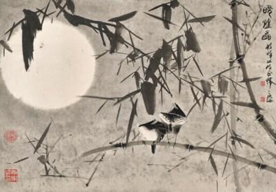 HAN TIANHENG (BORN 1940)