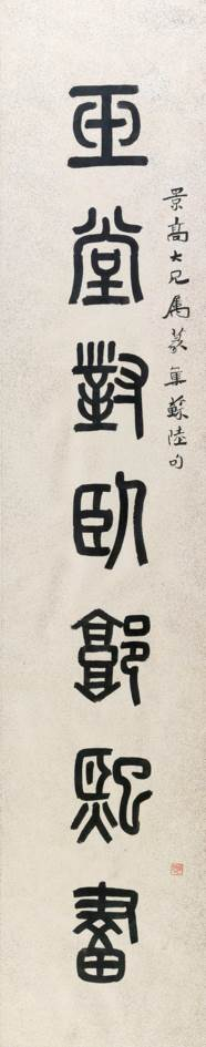 DENG ERYA (1884-1954)
