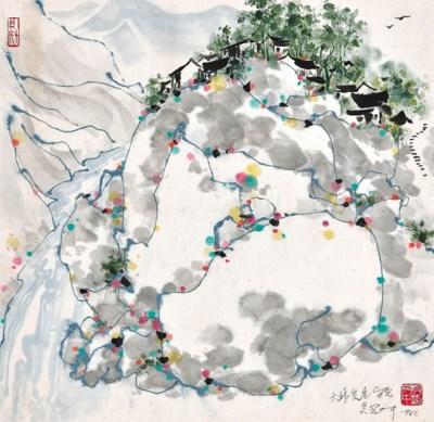 WU GUANZHONG (19192010))