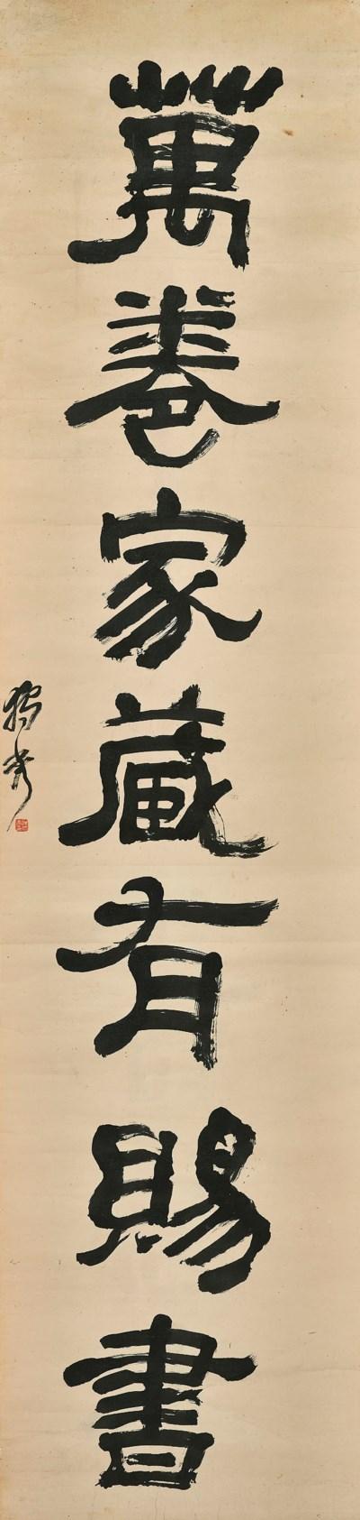 CHEN DUXIU (1879-1942)