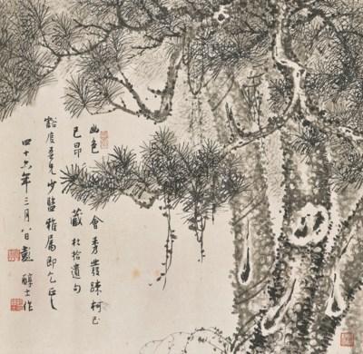 PENG CHUNSHI (1896-1976)